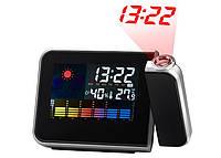 Часы-метеостанция 8190 лазерный проектор,температура,влажность 2хR3