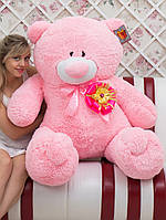 Плюшевый мишка Самсон розовый 150 см