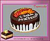 Торт в шоколаде с фруктами и ягодами
