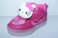Кроссовки для девочки тм Шалунишка, фото 1