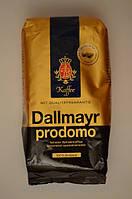 Кофе в зернах Dallmayr Prodomo , 500г