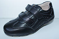 Туфли подростковые на мальчика тм Том.м