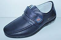Туфли подростковые на мальчика тм Ytop, р. 35