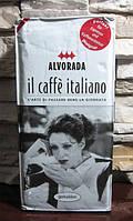 Кофе молотый Alvorada iL Caffe Italiano , 1 кг