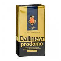Кофе молотый Dallmayr Prodomo , 500г