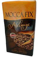 Кофе молотый Mocca Fix Melange, 500г