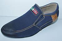 Туфли подростковые на мальчика тм KLF р. 35, фото 1