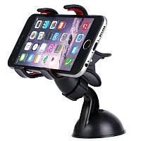 Держатель для смартфона, GPS навигатора, телефона