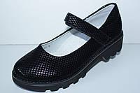 Туфли подростковые на девочку тм Kimboo, р. 34,37