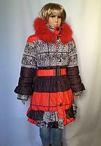 Зимнее пальто орнамент, фото 3