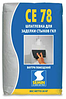 Шпаклівка Semin CE-78 25 кг  25кг . (франція)