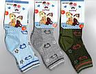 """Детские носки сетка цветные летние мальчик х/б """"Корона"""" 21-26р НДЛ-09101, фото 4"""