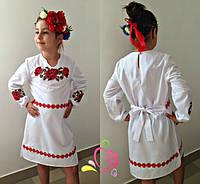 Нарядное вышитое платье для девочки, пдатье вышиванка. В наличии 3 вида