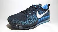 Кроссовки мужские  Nike Flyknit Air Max текстиль, синие с голубым  (найк аир макс)р.44