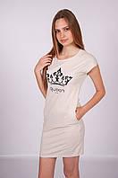 Жіноче плаття 17504 кремове ( Женское платье 17504), фото 1