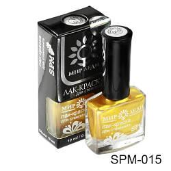 Лак-краска для стемпинга Светло-золотая Nail Stamping Art