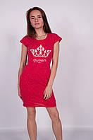 Жіноче плаття 17504-2 червоне ( Женское платье 17504-2), фото 1