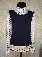 Трикотажная рубашка для школьниц