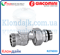 Giacomini ручной радиаторный кран прямой 1/2Х16