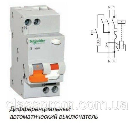 Диференціальний автомат АД63 2П 25A 300МА