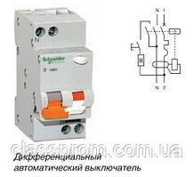 Дифференциальный автомат АД63 2П 25A 300МА