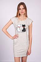 Жіноче плаття 1507 кремове ( Женское платье 1507), фото 1