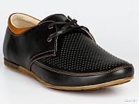Летние туфли комфорт Affinity 1292-110 скидка