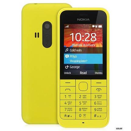 Мобильный телефон Nokia 225 DS Yellow, фото 2