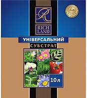 Субстрат премиум Rich Land универсальный, 20л
