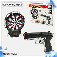Тир детский игрушечный на батарейках, мишень, пистолет, XZ-H3942