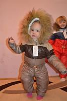 Детский комбинезон, плащевка на синтепоне, подкладка флис. Разные расцветки