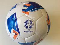 Мяч футбольный №5 EVRO 2016 ламинированный