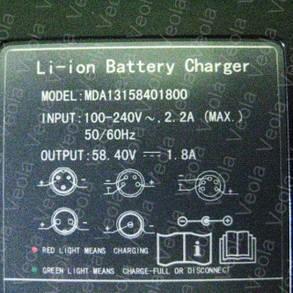 Зарядное устройство для литий-железо-фосфатных (LiFePo4) аккумуляторов электро велосипедов (48 вольт), фото 2