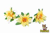 Цветы Кувшинка Желтые из ткани 12 см 1 шт