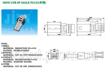 Разъем USB Mini male 8 pin (в корпусе) восьми контактный штекер коннектор MU08M250