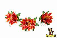Цветы Кувшинка Оранжево-красные из ткани 12 см 1 шт