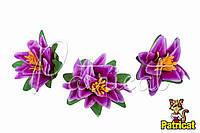 Цветы Кувшинка Сиреневые из ткани 12 см 1 шт