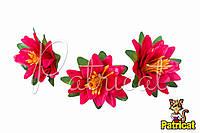 Цветы Кувшинка Малиновые из ткани 12 см 1 шт