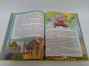 Пегас Улюблені автори Гофман Гауф Казки, фото 2