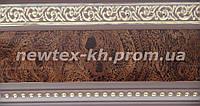 Декоративная лента Флоренция 65 мм Серебряный металл с рисунком хром на белом фоне к потолочному карнизу СМ