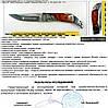 Нож складной columbia Аналог , фото 5