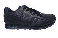 Мужские повседневные кроссовки Reebok, кожа, синие, фото 1