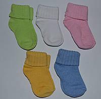 Носочки для новорожденных опт