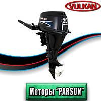 Лодочные моторы PARSUN