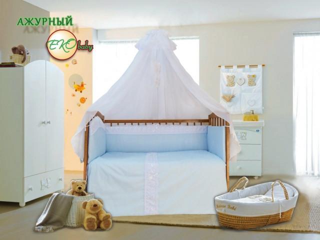 Детский постельный комплект «Ажурный» (Голубой, 7 элементов), EkoBaby