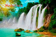 Фотообои Водопад с текстурами, фото 3