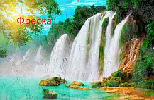 Фотообои Водопад с текстурами, фото 2