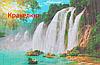 Фотообои Водопад с текстурами, фото 5