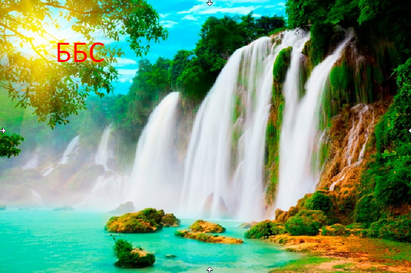 Фотообои Водопад с текстурами