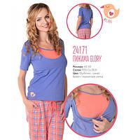 """Пижама для беременных и кормящих мам   """"Glory"""", фото 1"""